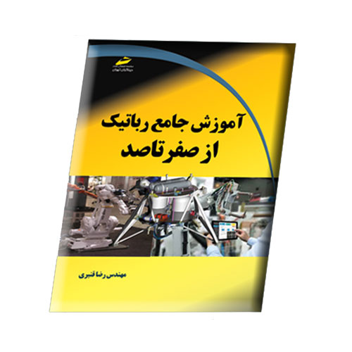 Robotics-training-book