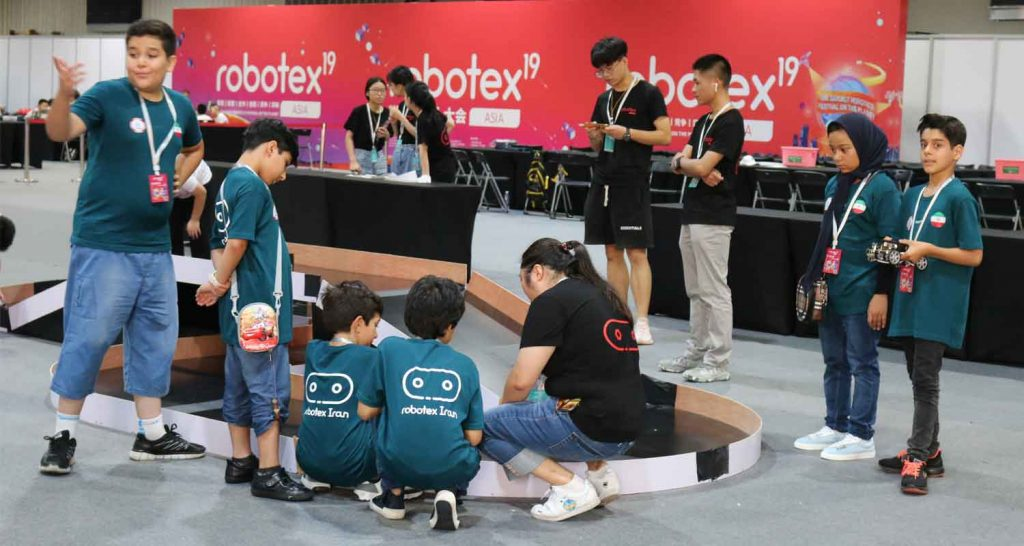 Chinese competitions